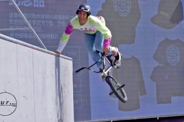 FISE Chengdu 2019